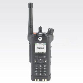 Motorola FAF5259A